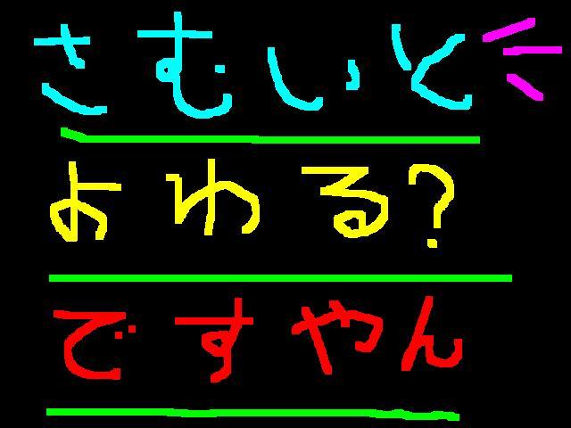 f0056935_2035718.jpg