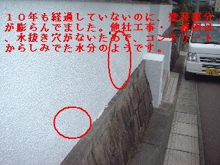 f0031037_10454514.jpg