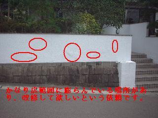 f0031037_1046051.jpg