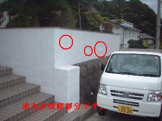 f0031037_10461486.jpg