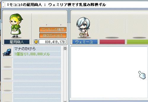 f0097467_2145468.jpg