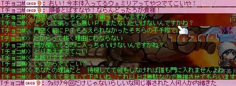 f0097467_5491890.jpg