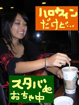 c0062474_14202671.jpg