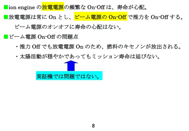 c0011875_2110179.jpg