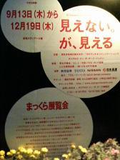 f0016981_223468.jpg
