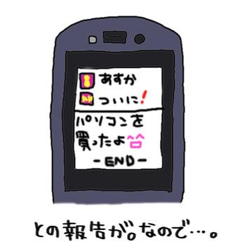 a0093189_7575760.jpg