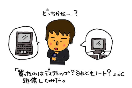 a0093189_758994.jpg