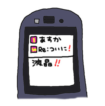 a0093189_7592188.jpg