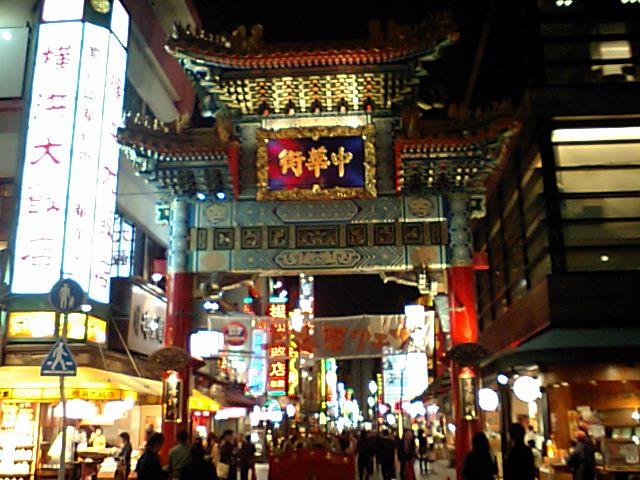 横浜中華街の夜景その3_d0027795_19144958.jpg