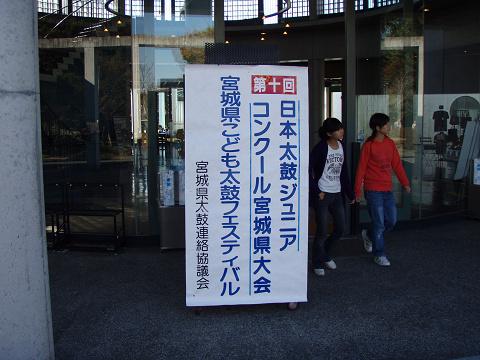 b0074601_2011480.jpg