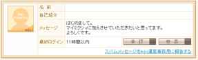 a0010607_1416982.jpg