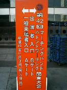 f0127408_22453644.jpg