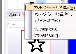 d0048312_225556.jpg