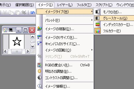 d0048312_2264321.jpg