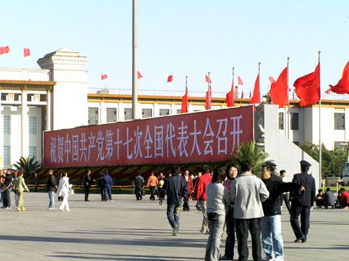 北京1_e0048413_1421572.jpg