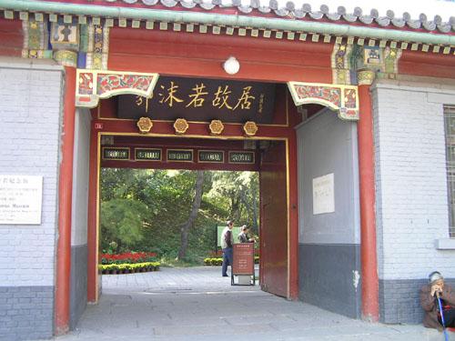 北京3 天壇公園など_e0048413_21372123.jpg