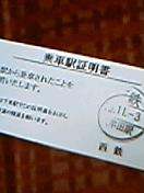 b0034917_21585945.jpg