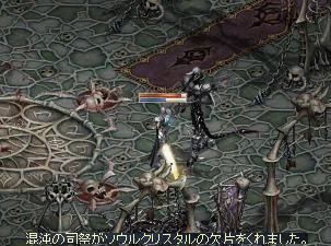 f0101117_20115729.jpg