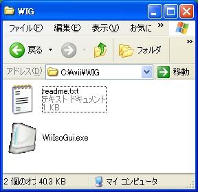 b0030122_1181534.jpg