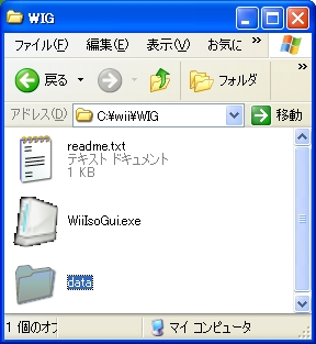 b0030122_1191330.jpg