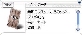 a0058124_21331510.jpg
