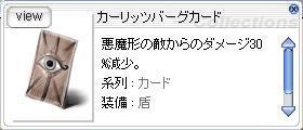 a0058124_2133712.jpg