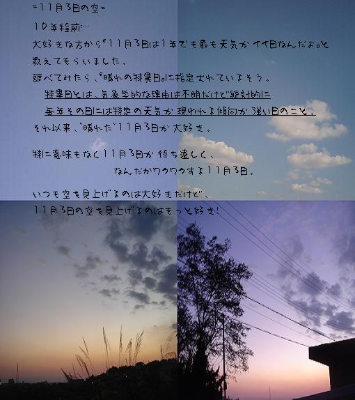 c0082627_1812714.jpg