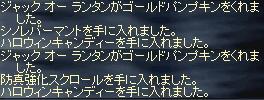 a0061228_13351366.jpg