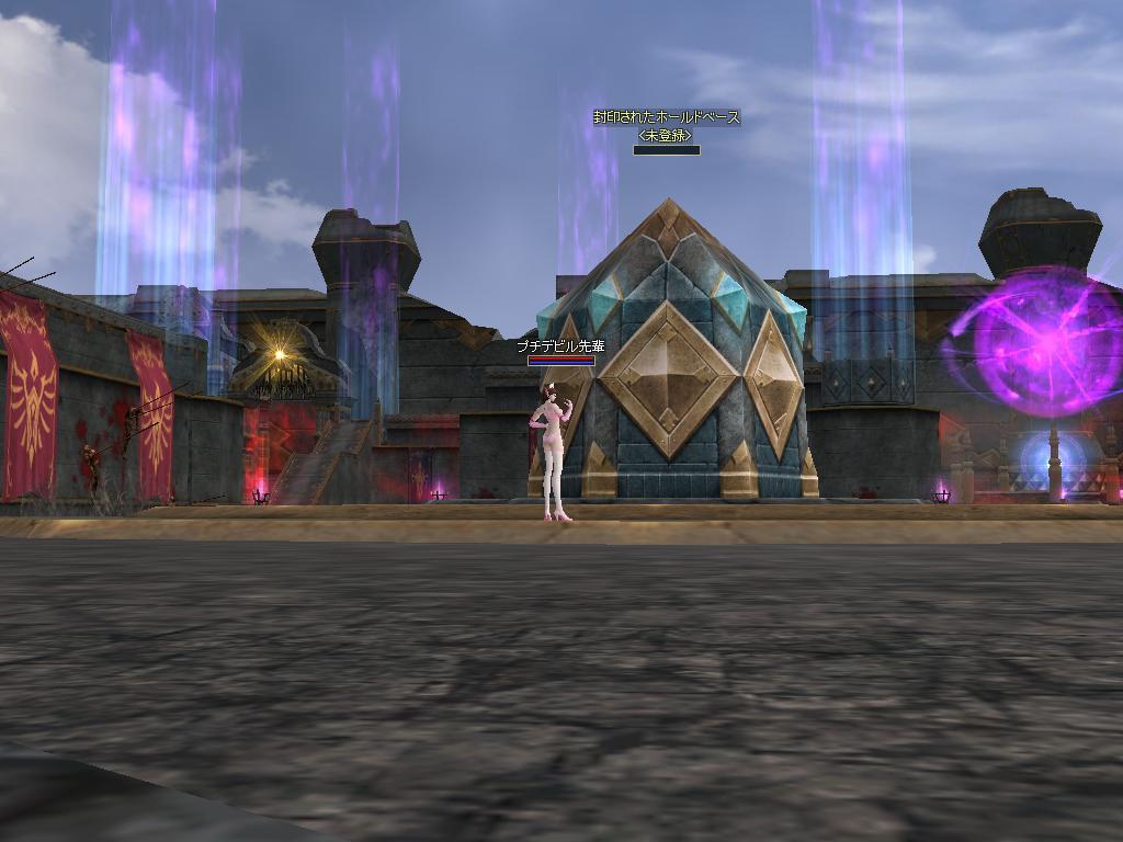 タウン争奪戦のウォーシップゾーンを紹介!!_d0114936_17482168.jpg