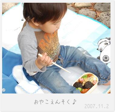 f0047048_115471.jpg