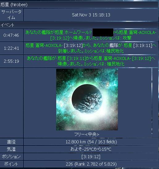 c0046653_2334503.jpg