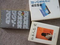 読書週間 vol.3_f0053757_3284321.jpg