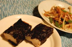 小松菜とひじきのあったかサラダ_e0110659_1018589.jpg