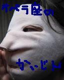 e0015964_2117667.jpg