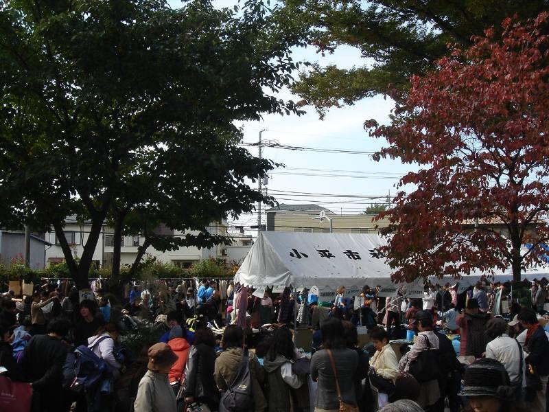 福祉バザーと学園西町の秋まつり_f0059673_2351337.jpg