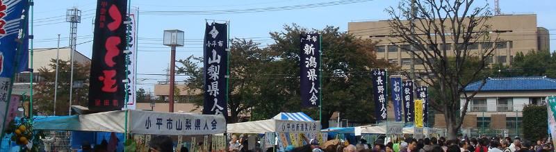 福祉バザーと学園西町の秋まつり_f0059673_23542641.jpg