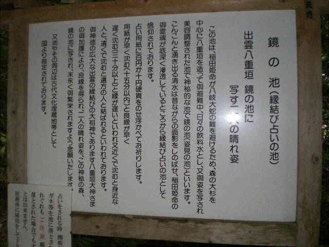 f0153475_1422960.jpg