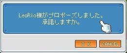 f0057677_2052914.jpg
