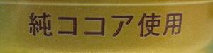 f0118293_21435430.jpg