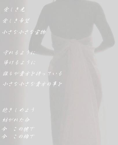 f0156895_1546781.jpg