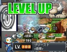 b0100397_037556.jpg