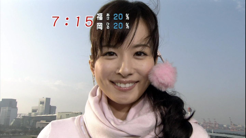 皆藤愛子の画像 p1_24