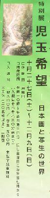 b0044404_19484769.jpg