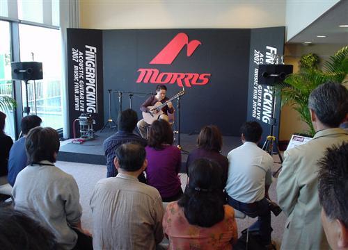 楽器フェアで南澤大介さん&中川イサトさんのライブを見て来ました_c0137404_23302845.jpg