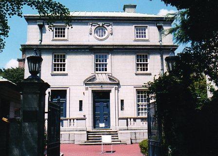 旧イギリス領事館を訪ねて(横浜・東京編) : 関根要太郎研究室@はこだて