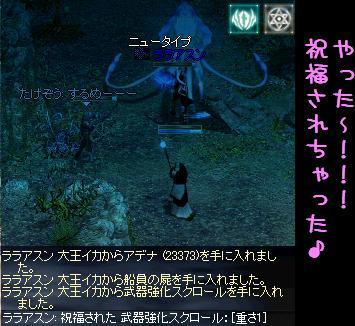 f0072010_2544551.jpg