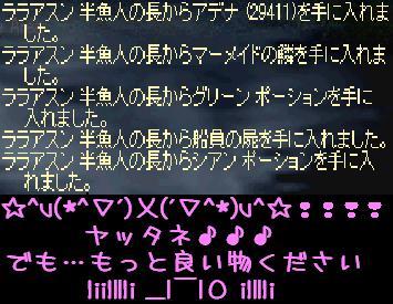 f0072010_256978.jpg
