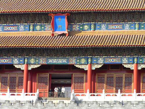 北京4 故宮博物院_e0048413_20145369.jpg