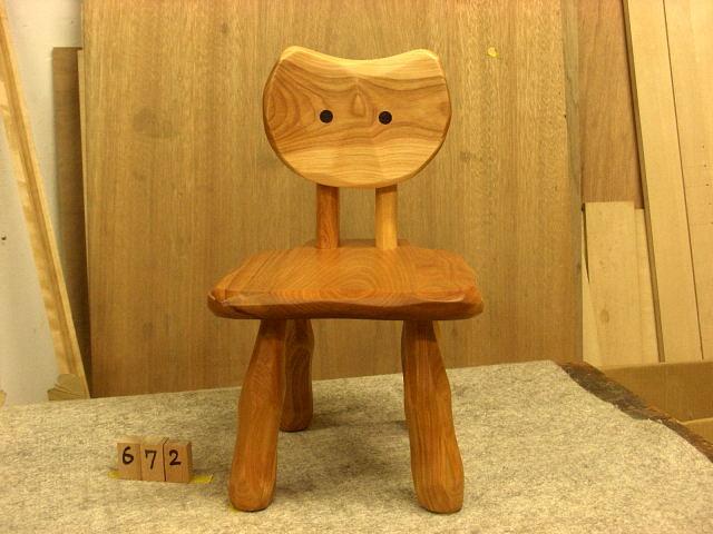 こねこ椅子完成_e0072513_925653.jpg