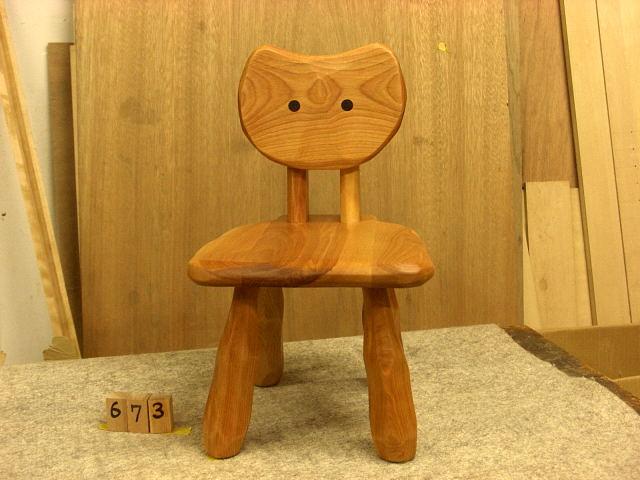 こねこ椅子完成_e0072513_931811.jpg